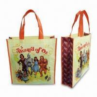 Buy cheap Nonwoven Laminated Shopping Bag with Offset Printed Logo, OEM Orders are Welcome from wholesalers
