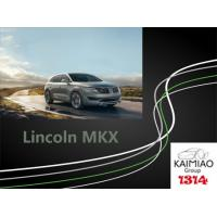 China Lincoln MKX Electric Side Steps , Electric Vehicle Steps Stylish Practical And Durable on sale