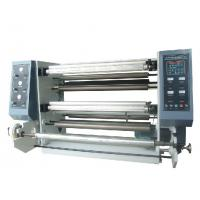 Buy cheap ZFQ1300 series Vertical Automatic Slitting Rewinding Machine BOPP PET CPP CPE PVC craft paper adhesive label sticker from wholesalers