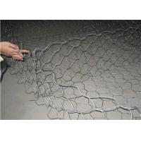 Buy cheap Galvanized Iron Wire Material Gabion Wall Baskets , Stone Cages For Retaining Walls from wholesalers
