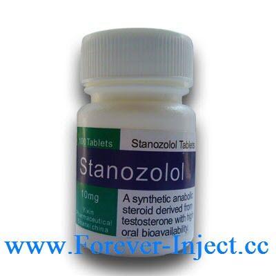maximum dosage of anavar