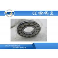 Buy cheap 21316 E 80 X 170 X 39 MM Low Vibration Bearings Long Life For Machine Tool from wholesalers