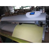 Buy cheap vinyl cutting machine with red dot and silhouette cutting function for custom vinyl decals from wholesalers