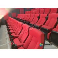 Buy cheap Easy Cleaning Sound Vibration Solid Chair Genuine Leather Theater Chairs product