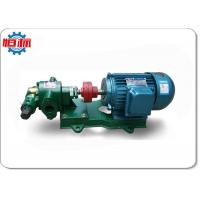 Buy cheap High Pressure Gear Oil Transfer Pump Boosting Circulating 220v Single Phase from wholesalers