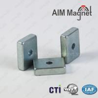 Buy cheap Strong Ring Permanent  NdFeB Magnet from wholesalers