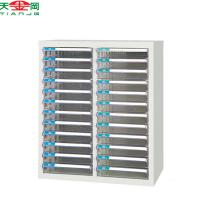 Buy cheap TJG-B4G-224  File Cabinet Furniture With 24 Drawers Large Storage For Tool Parts Papers Files from wholesalers