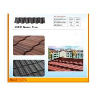 Buy cheap Aluminum Step Tiles Roofing Sheet Embossed galvanized corrugated modern from wholesalers