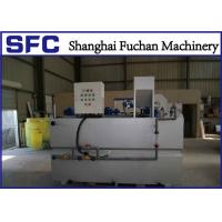 Buy cheap Flocculation Preparation Station , Polymer Preparation System Auto Alarming Stopping from wholesalers