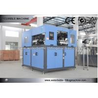 Buy cheap Automatic 15 - 55Kw Bottle Blowing Machine Extrusion Blow Moulding 4 Cavities from wholesalers