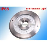 Buy cheap 316 Stainless Steel 12W Underwater LED Fountain Lights Lamp For Pool / Fountain from wholesalers