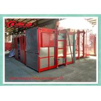Buy cheap Vertical Safety Builders Man Material Hoisting Equipment High Efficiency from Wholesalers