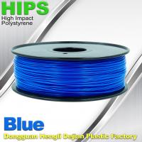 Buy cheap HIPS 3D Printer Filament 1.75 / 3.0mm , Material for 3d printing Markerbot , product