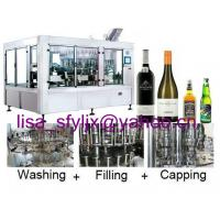 Buy cheap beer brewing yeast filling machine from wholesalers