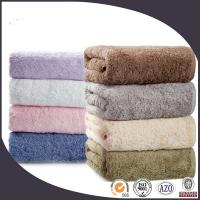 Buy cheap Terry 100% Pure Cotton Multicolor Customized Luxury Towel world-class hotels and spa Towel from wholesalers