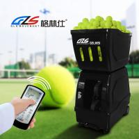 Buy cheap professional tennis ball machine shooter ball shooting for sale from factory supplier GLS-1601 from wholesalers