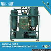 Buy cheap SINO-NSH TF used turbine oil purification machine,oil purifier, remove emulsified water and impurities, 600LPH-18000LPH from wholesalers