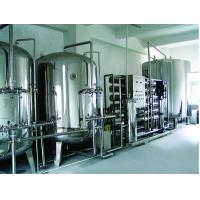 Buy cheap 0.5T/H RO water treatment from wholesalers
