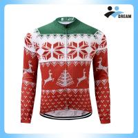 Buy cheap China supplier 2017 wholesale quick dry breathable polyester cheap custom men long sleeve winter cycling jersey from wholesalers