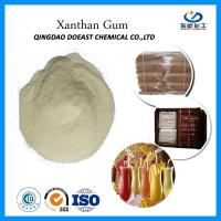Buy cheap ISO Certificated Xanthan Gum Polymer 200 Mesh Starch For Ice Cream from wholesalers