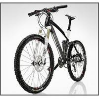 Buy cheap 26'' OEM suspension mountain bike bicycle for sale from wholesalers