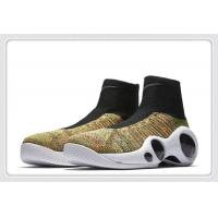 Buy cheap Nike Flight Bonafide 917742-003 40-45 men sports shoes from wholesalers