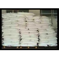 Buy cheap 97%TC 70%WP Pesticide Mixture Agricultural Fungicide Pesticide Chlorothalonil CAS 1897-45-6 from wholesalers
