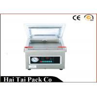 Buy cheap Industrial Sachet Food Vacuum Packaging Machine Commercial Used from wholesalers