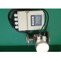 Buy cheap Divided Type Carbon Steel Electromagnetic Flow Meter DN15 from wholesalers