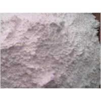 Buy cheap Epiandrosterone Pharmaceutical Raw Materials Androsterone  53-41-8 from wholesalers