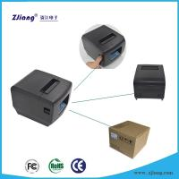 Buy cheap 512 Dots/Line WIFI Interface 80 Wifi Thermal Receipt Printer for Restaurant For Laptop Computers 8350 from wholesalers
