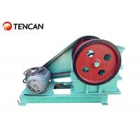 China Small Movable Lab Powder Crusher Machine , Jaw Crusher Machine for Stone / Rock Crushing on sale