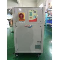 Buy cheap Plastic Powder Conveying Systems Vacuum Hopper Loader With 500 KG Capacity from wholesalers