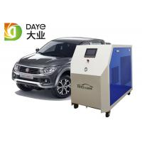 Buy cheap High Efficiency Oxyhydrogen Gas Generator , Carbon Engine Cleaning Machine Power 7KW from wholesalers