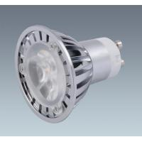 Buy cheap 3W MR11 LED light from wholesalers