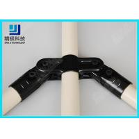 Buy cheap Durable Black Metal Pipe Joints 360 Degree Rotating Angle Pipe Connectors HJ-12 from wholesalers
