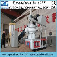 Quality Henan Yugong vertical ring die wood pellet machine with auto lubrication system for sale