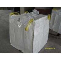 Buy cheap 1000kg PP Super Sacks Big Bulk Bags Food Grade FIBC from wholesalers