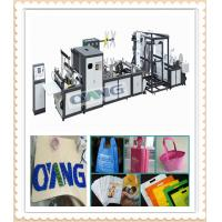 Buy cheap PP Non Woven Bag Tote Bag Making Machine from wholesalers