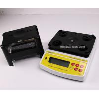 Buy cheap High Technic Precious Metal Tester / Gold Purity Testing Machine For Lab from wholesalers