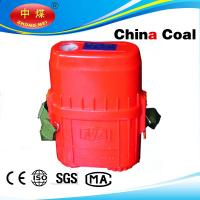 Buy cheap ZYX60 chemical portable mining self rescuer from wholesalers