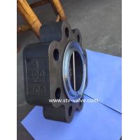 Buy cheap Dual Plate Lug Type Check Valve,600LB,4 Inch,WCB Body,316 Trim,Lug Type End from wholesalers
