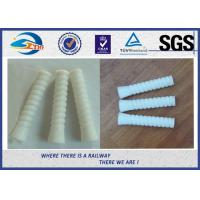 Buy cheap Railway HDPE Plastic Sleeves In Concrete Ties White Or Yellow Color from wholesalers