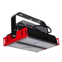 Buy cheap Tunnel Heat Dissipation Modular LED Flood Light  200W Meanwell / UL Standard Driver from wholesalers