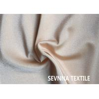Buy cheap Plastic Fiber Knitting Stretch Lycra Material 87% Repreve Nylon With 13% Lycra product