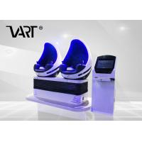 Buy cheap High Tech Virtual Reality Equipment 450KW 9D VR Pod With Electronic Cylinder from wholesalers