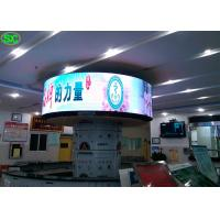 Buy cheap Full Color Curtain LED Display Indoor Curved Soft P3.91 LED Video Display from wholesalers