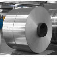 Buy cheap 8011 3003 H14 Aluminum Coil for Cable or Bottle Cap from wholesalers
