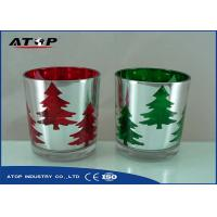 ATOP Glass Cups Color PVD Coating Machine/Titanium Sputtering Plating Equipment