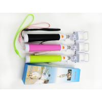 Buy cheap Take Pole Cable Selfie Stick from wholesalers